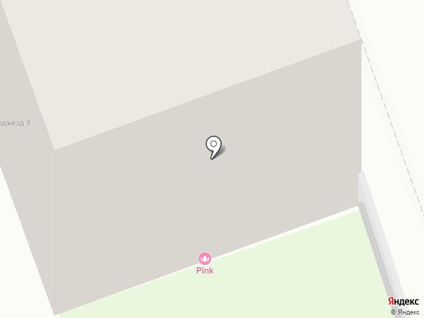 Pink на карте Северодвинска