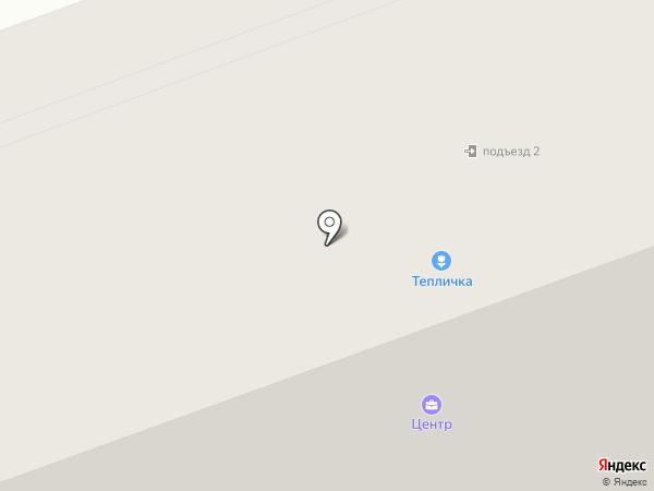 Центр на карте Северодвинска