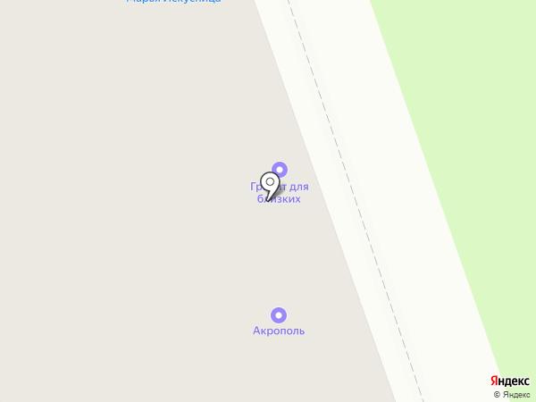 Юридическая фирма на карте Северодвинска