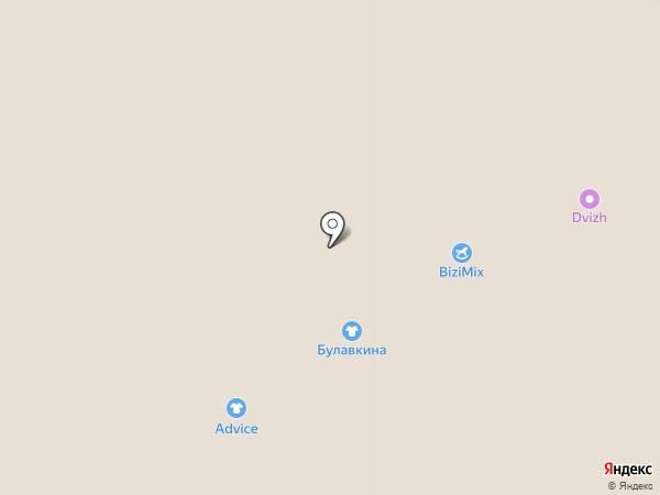 Будь здоров на карте Вологды