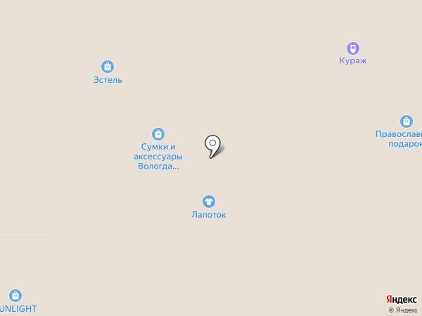 Polin на карте Вологды
