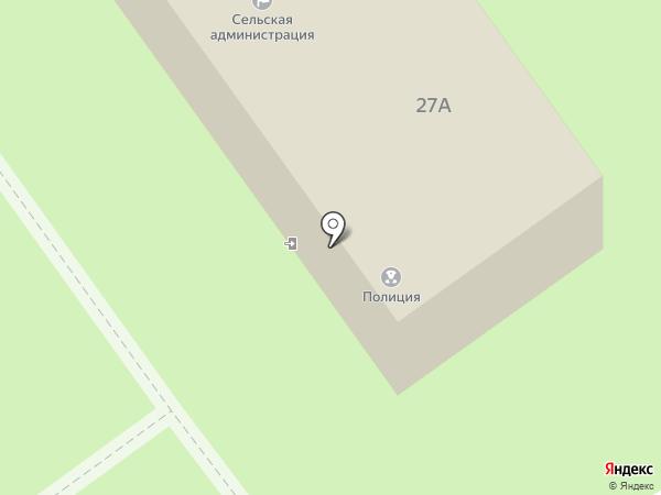 Администрация Казинского сельского поселения на карте Казинки