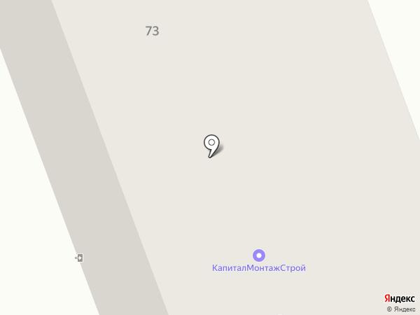 Участковый пункт полиции, Отдел полиции №14 на карте Северодвинска