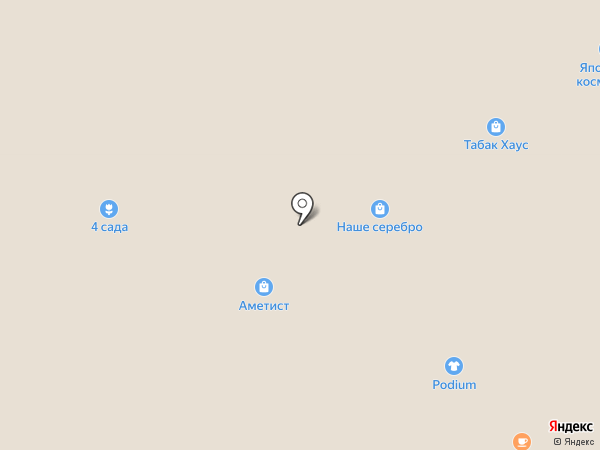 Аметист на карте Вологды