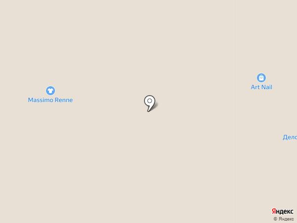 Данди на карте Вологды