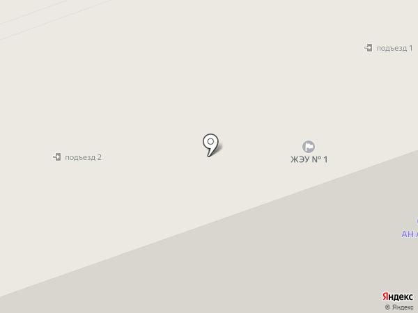 Партнеры на карте Северодвинска