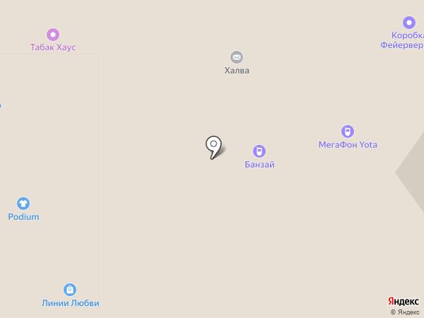 Джинсовый рай на карте Вологды