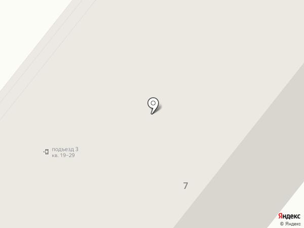 Изюминка на карте Северодвинска