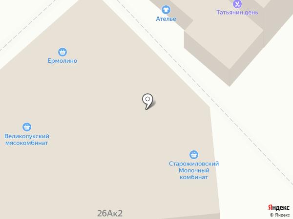 Дашковская Ярмарка на карте Рязани