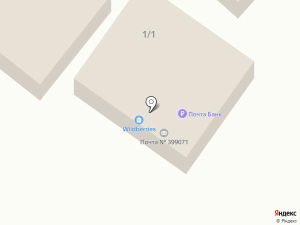 Магазин одежды на карте Казинки