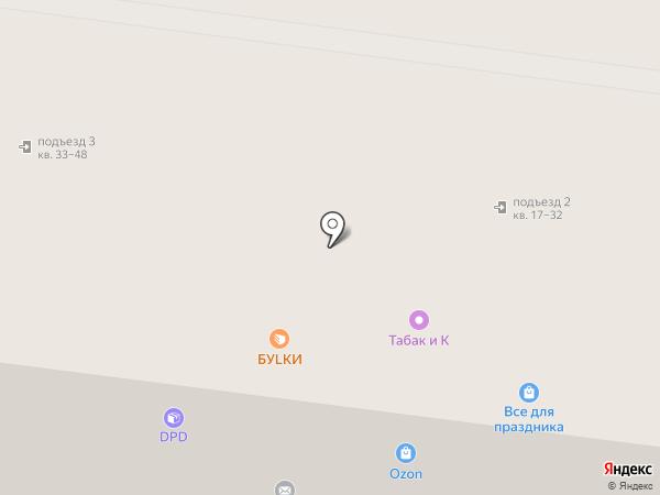 Магазин женской верхней одежды на карте Северодвинска