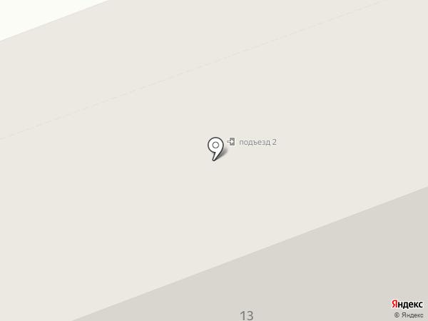СтекЛим на карте Северодвинска