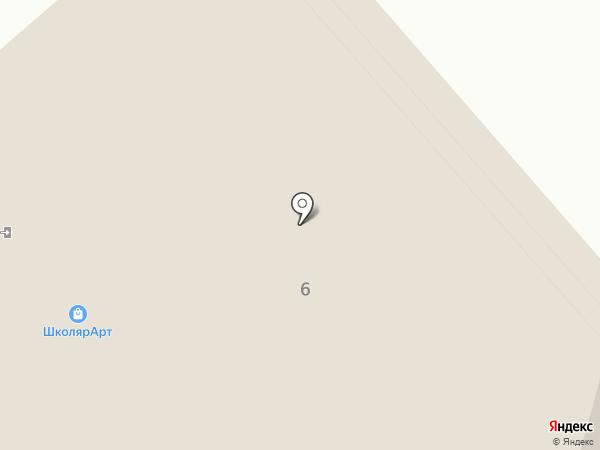 Магазин женской одежды на карте Северодвинска