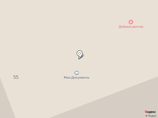 Звезда на карте Северодвинска