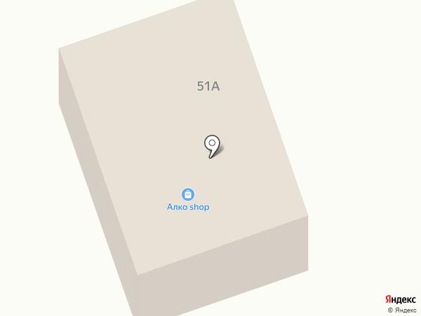 Алко shop на карте Северодвинска