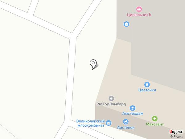 РязГорЛомбард А на карте Рязани