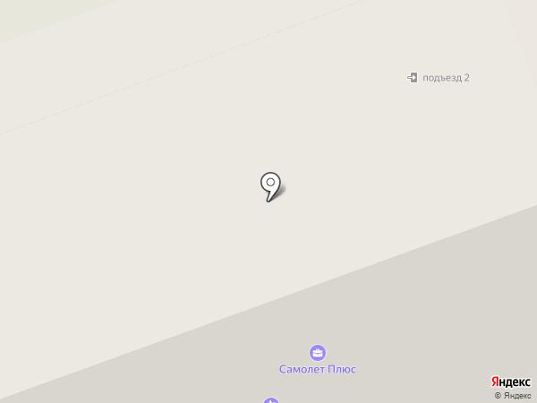 BROADWAY на карте Северодвинска