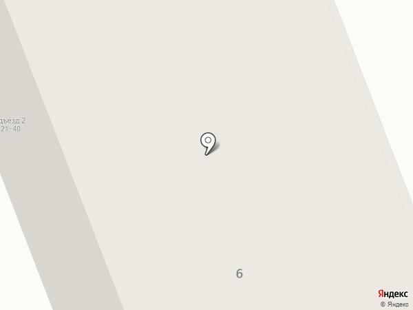 Минг Мэй на карте Северодвинска