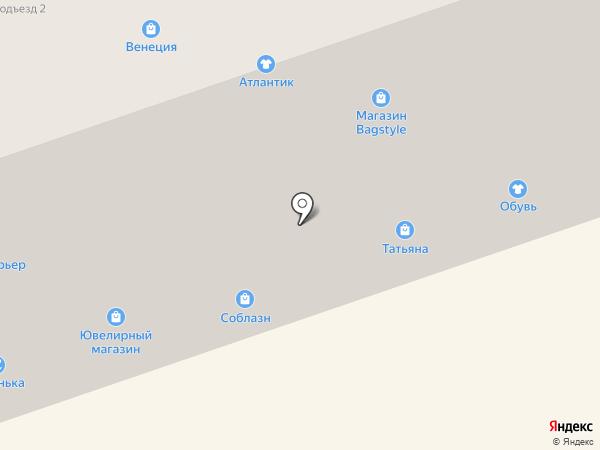 Моя зайка на карте Северодвинска