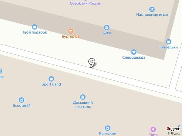 Дети-Юг на карте Янтарного