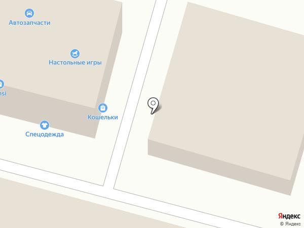 Магазин посуды на карте Янтарного