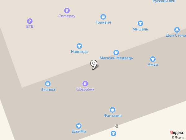 Ажур на карте Северодвинска