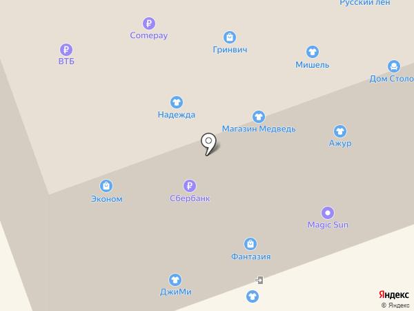 Markole на карте Северодвинска