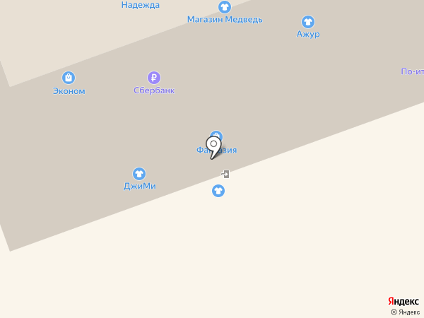 Mobile Land 29 на карте Северодвинска