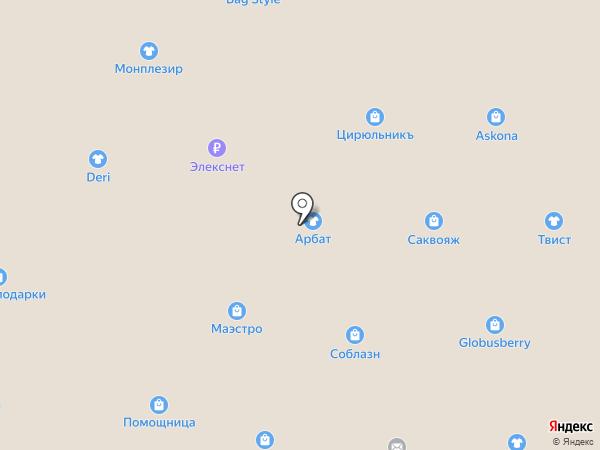 Арбат на карте Северодвинска