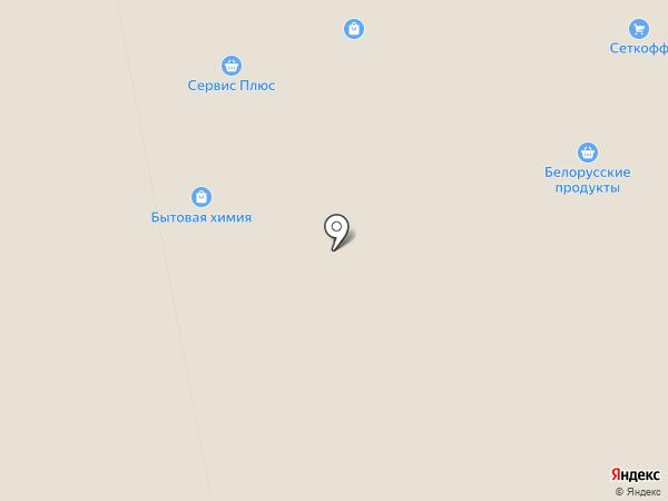 Оптовая компания на карте Ростова-на-Дону