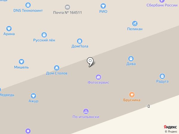 Пункт почтовой связи на карте Северодвинска