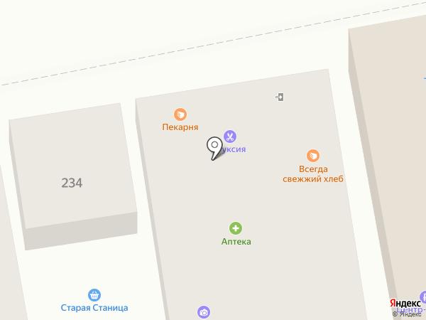 Канц-VEGAS на карте Ростова-на-Дону