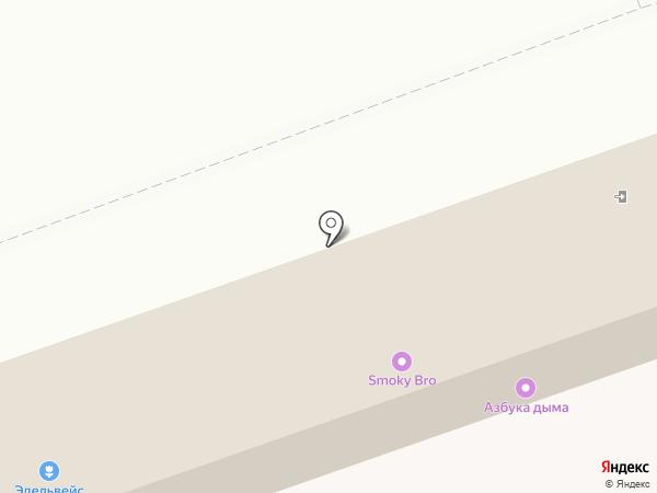 Эдельвейс на карте Северодвинска