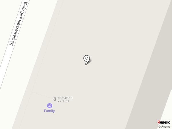 Косметический кабинет на карте Рязани