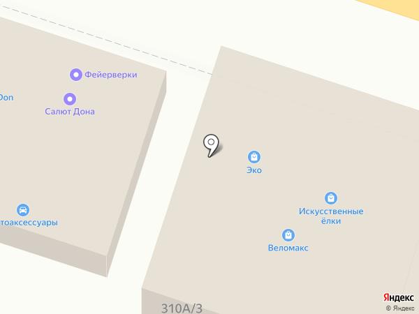 Веломакс на карте Ростова-на-Дону
