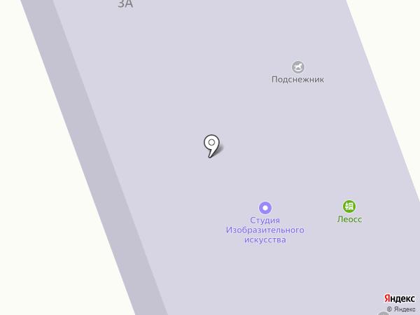 Северодвинская городская организация профсоюза работников госучреждений и общественного обслуживания на карте Северодвинска