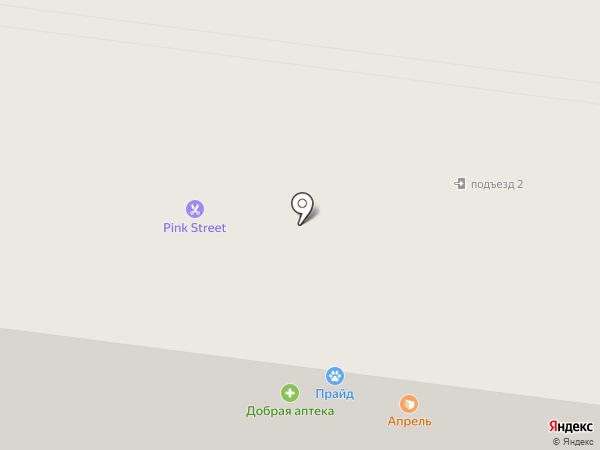 Ветеринарный кабинет на ул. Логинова на карте Северодвинска