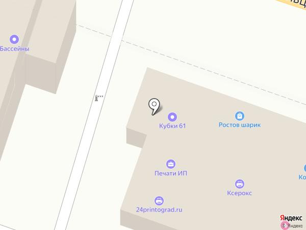 Магазин велосипедов на карте Ростова-на-Дону