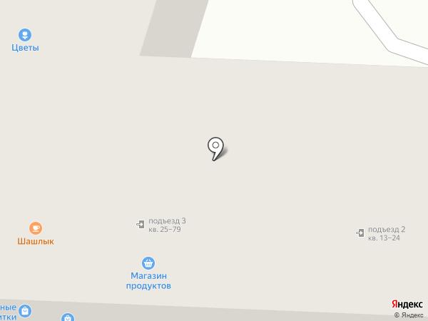 Лобстер на карте Кувшиново