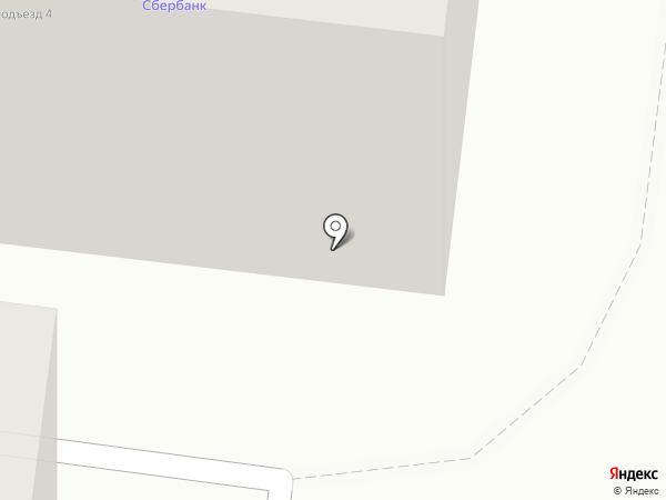 Магазин сумок на карте Северодвинска