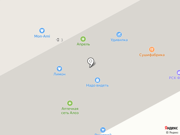Росстрой на карте Ярославля