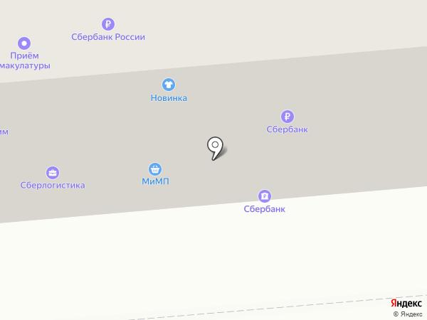 Банкомат, Банк СГБ, ПАО на карте Вологды