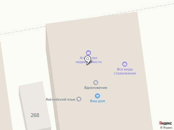 Стрижка от Артура на карте Ростова-на-Дону