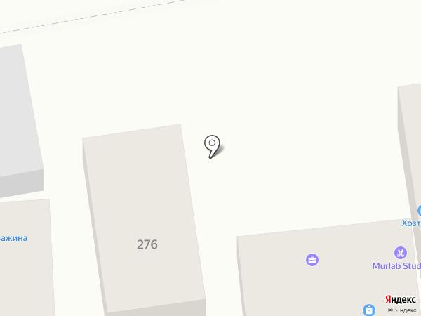 ХОРОШО-РОСТОВ на карте Ростова-на-Дону