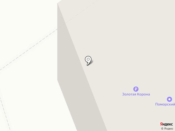 Родник на карте Северодвинска