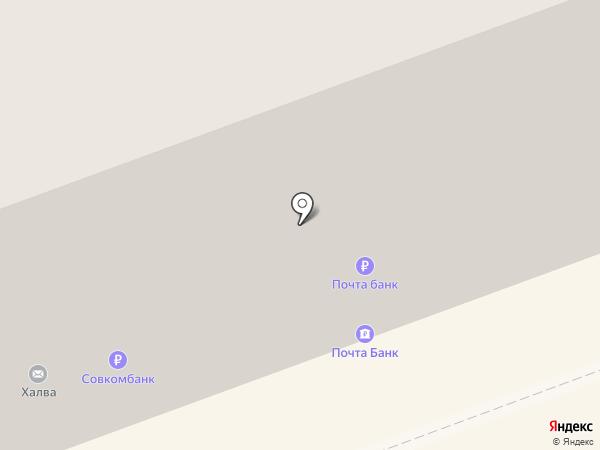 Банкомат, Совкомбанк, ПАО на карте Северодвинска
