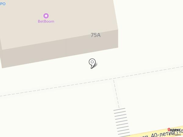 Bingo Boom на карте Ростова-на-Дону