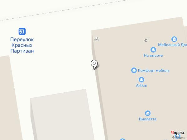 ART-КМ на карте Ростова-на-Дону