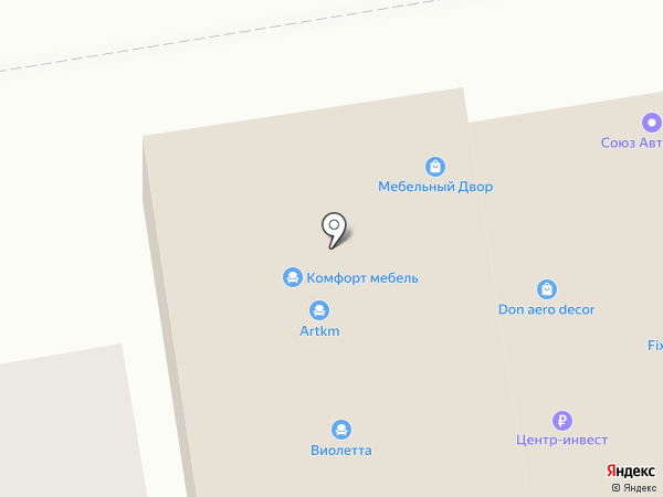Виолетта на карте Ростова-на-Дону