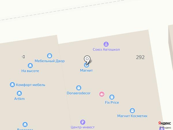 Здоровейка на карте Ростова-на-Дону